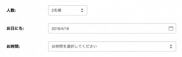 スクリーンショット 2016-04-11 23.42.08