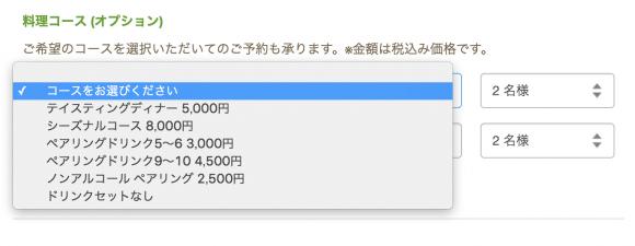 スクリーンショット 2016-04-11 23.40.53